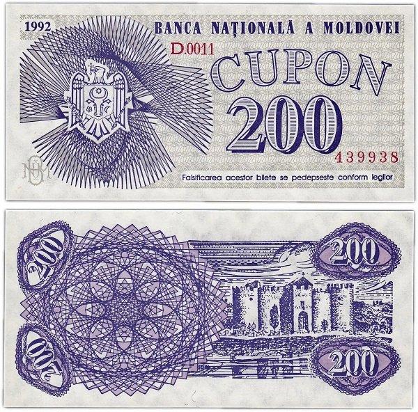 Молдавский купон 1992 года