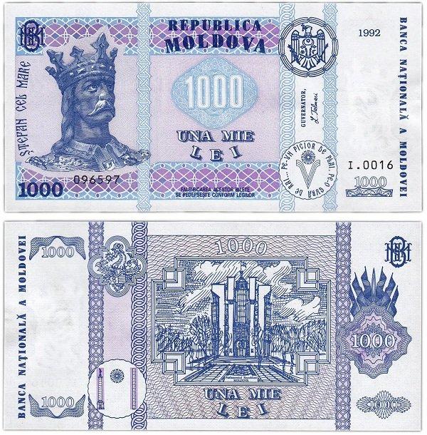 1000 леев