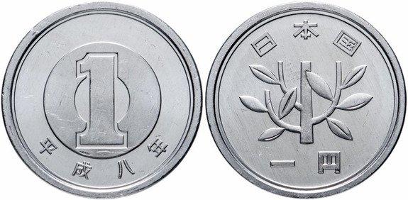 1 йена 1996 года