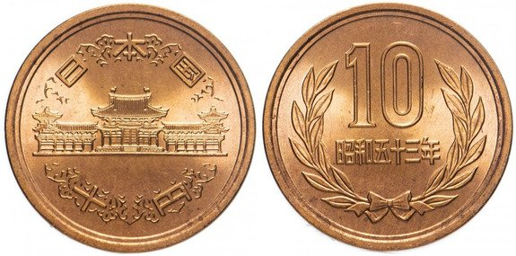 10 иен 1978 года. На аверсе буддийский храм Бёдо-ина (г. Удзи). На реверсе номинал монеты и листья лавра