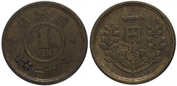 1 йена 1948-1950 гг.