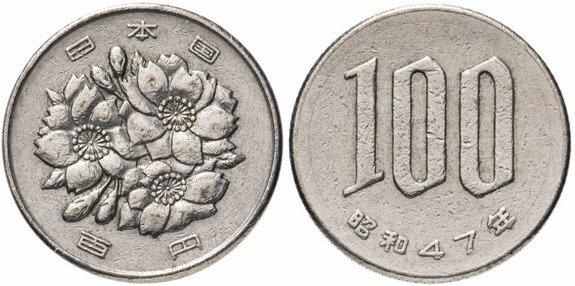 100 иен 1967-1988 гг. На аверсе цветы сакуры. На реверсы номинал монеты
