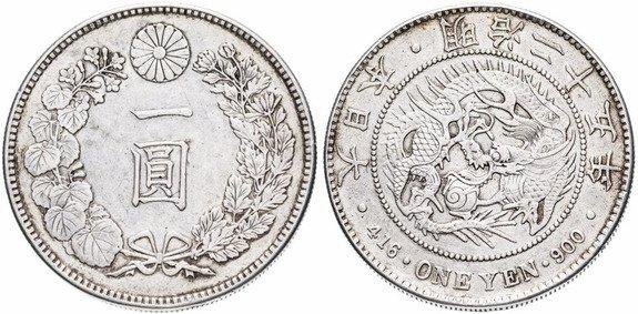 1 иена 1892 года