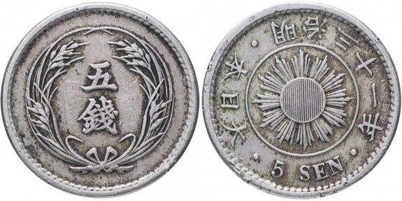 5 сен 1898 года. На аверсе иероглиф с названием монеты и колосья риса. На реверсе солнце в центре, иероглифы и 5 SEN