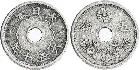 5 сен 1921 года. Монета выполнена в известной многим форме – с отверстием посередине.  На аверсе вокруг него изображены очертания цветка хризантемы и иероглифы