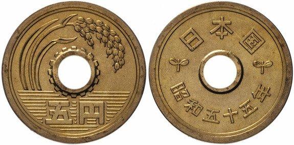 5 иен 1959-1989 гг. Монеты выпущены в традиционной дырчатой форме. На аверсе колосья риса