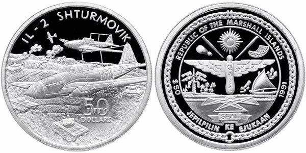 50 долларов, «Ил-2», Маршалловы острова, 1991 год