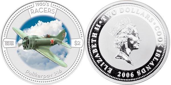 Монета «Скоростные самолеты 1930-х годов: И-16», Острова Кука, 2006 год