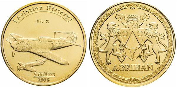 5 долларов «Ил-2» серии «История авиации», Агрихан, 2018 год