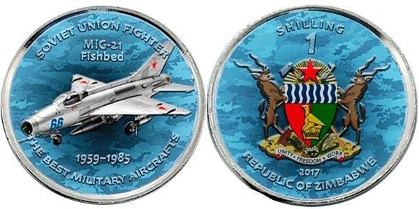 1 шиллинг «Лучшие военные самолеты мира: МиГ-21», Зимбабве, 2017 год