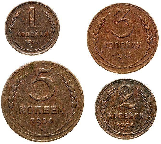 Советские медные монеты