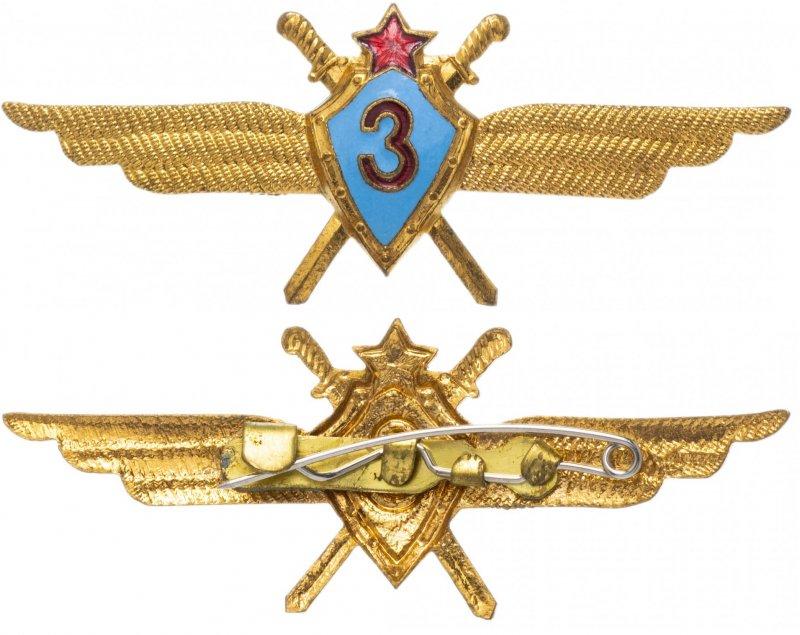 Знак классности военного летчика