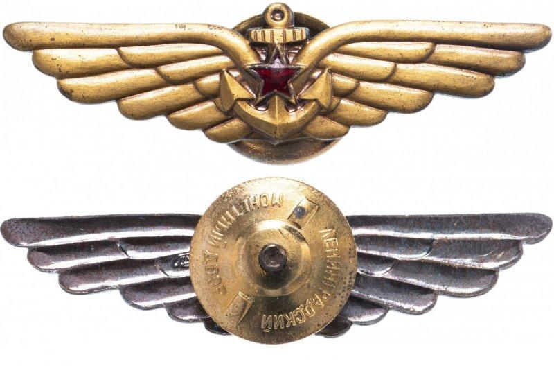 Знак классности летчика палубной авиации