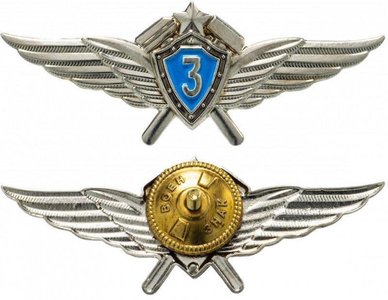 Знак классности офицера ИАС