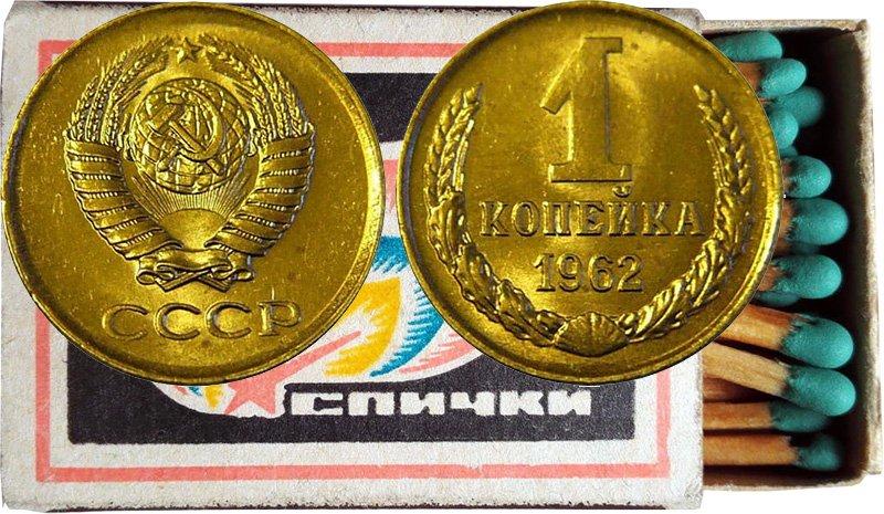Спичечный коробок СССР одной из самых распространённых марок