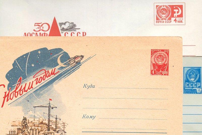 Почтовые конверты разных лет выпуска с напечатанной маркой 4-копеечного номинала