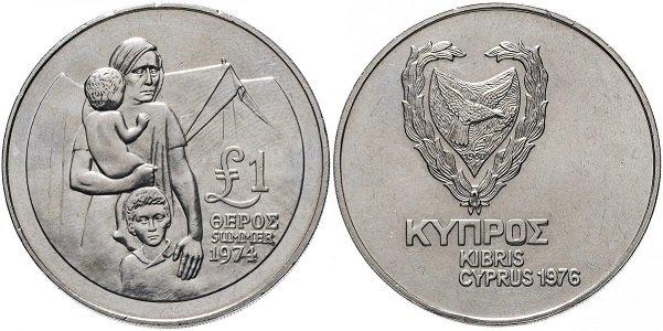 Кипрская монета в 1 фунта, посвященная беженцам с Северного Кипра