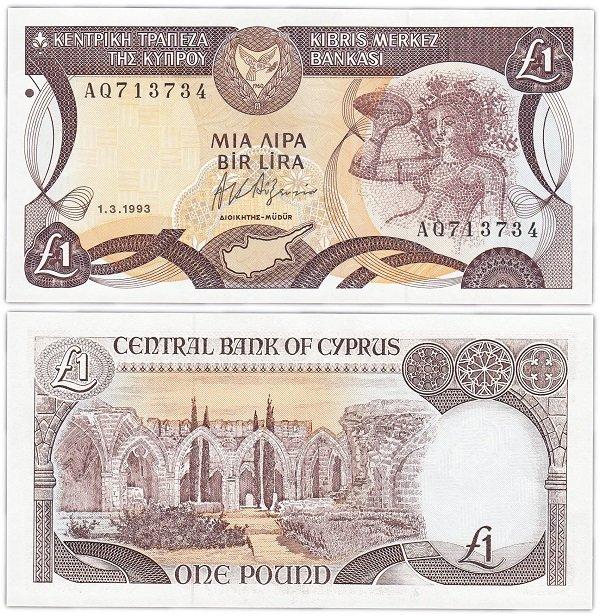 Кипрская банкнота номиналом в 1 фунт. 1993 год