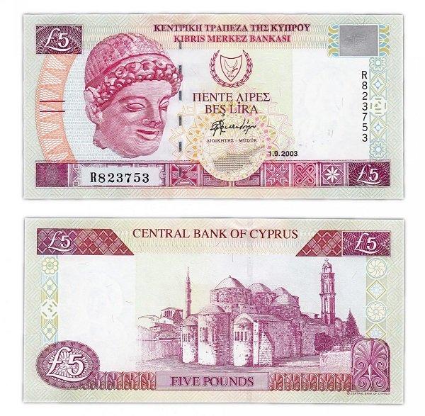 Кипрская банкнота номиналом в 5 фунтов. 2003 год