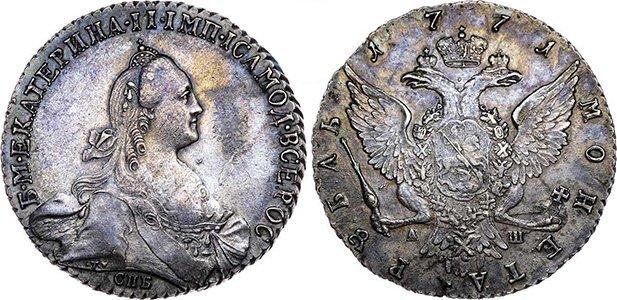 Рубль с портретом Екатерины II (СПБ-TI-АШ)