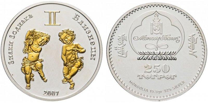 Монета «Близнецы». Монголия
