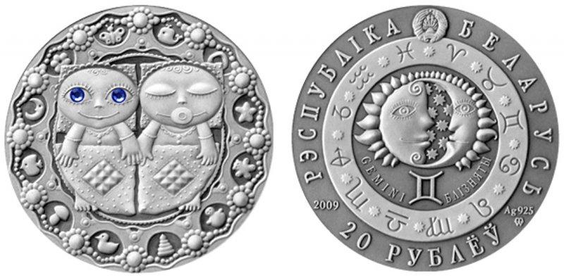 Серебряные 20 рублей. Беларусь