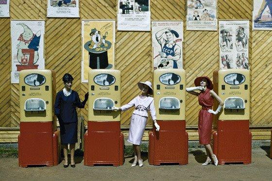 Модели Dior в парке Горького, Москва, 1959 г.