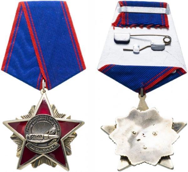Орден «За заслуги», Российский Союз Ветеранов Афганистана (РСВА)