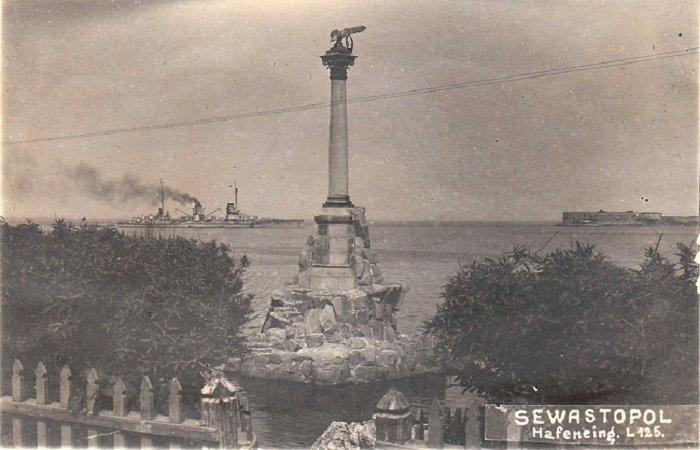 Севастополь. На рейде немецкий линейный крейсер «Гебен». 1918 год