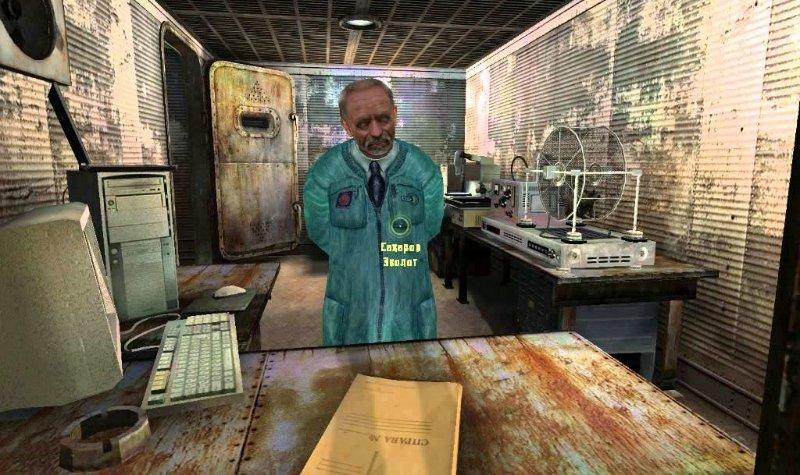 Профессор Сахаров из серии игр S.T.A.L.K.E.R.