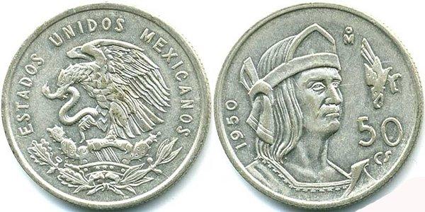 50 сентаво 1950 г.