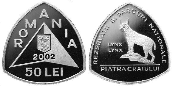 Монета Румынии