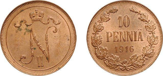 Номинал 10 пенни с вензелем Николая 2