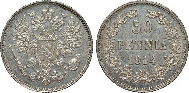 Номинал 50 пенни