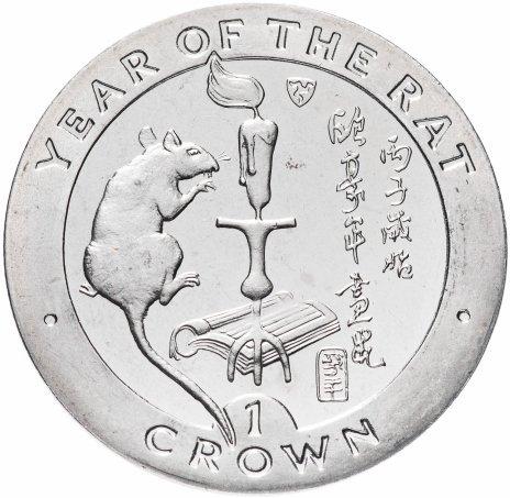 «Восточный календарь – Год Крысы», 1 крона