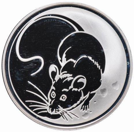 «Лунный календарь – Год Крысы», 3 рубля