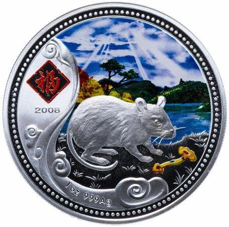 «Китайский гороскоп - год крысы /крыса в поле», 1 доллар
