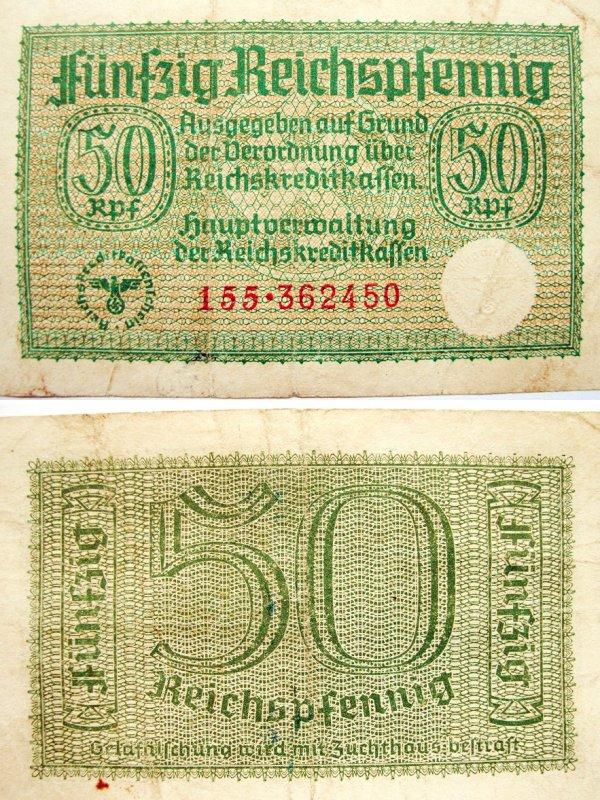 50 рейхспфеннигов