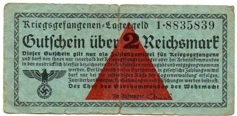 2 рейхсмарки (лагерные)