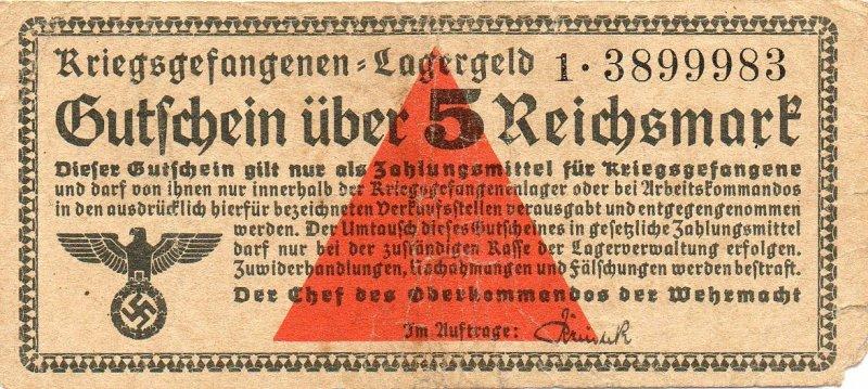 5 рейхсмарок (лагерные)