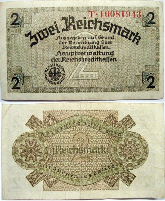 2 рейхсмарки
