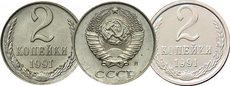 Перепутка по металлу (слева) и крашеная монета (справа)
