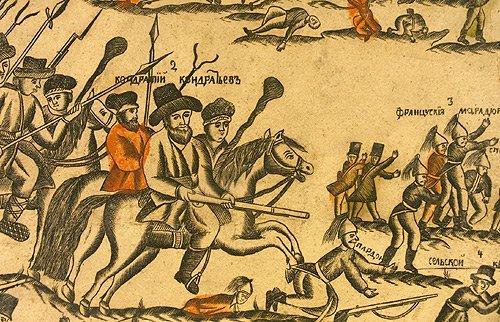 Крестьяне-партизаны из отряда Кондратия Кондратьева бьют французских шаромыжников. Лубок 1812 года