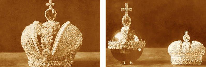 Большая и Малая императорские короны (по краям). Держава (в центре)