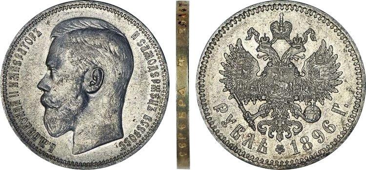 Годовой рубль