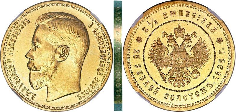 Донативная (подарочная) монета