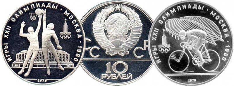 Монеты без обозначения МД
