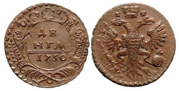 Денга. 1730 год. Медь