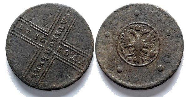 Пятак-крестовик. 1730 год. Медь. Кадашевский монетный двор