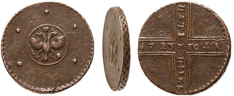 5 копеек. 1723 год. Медь, 20,48 г